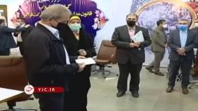 وزیر بهداشت دولت اصلاحات در انتخابات ثبتنام کرد