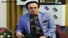 ماستمالیِ مجری تلویزیون درباره ماجرای مشکاتیان