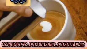 قهوه فوری قارچ گانودرما/۰۹۱۲۰۷۵۰۹۳۲/خرید قهوه فوری