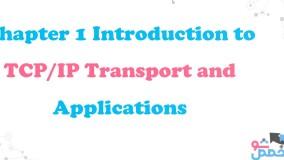 تاریخچه و مقدمه ای بر شبکه های TCP / IP همراه با مثال کاربردی