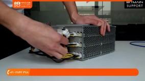 آموزش استخراج بیت کوین | Antminer Z1