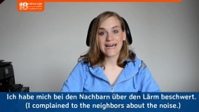 آموزش زبان آلمانی پیشرفته | فعل با حروف اضافه