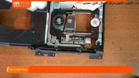 آموزش تعمیر پلی استیشن2 |تمیزکردن و بازیابی پلی استیشن2 مدل لاغر