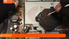 آموزش تعمیر پلی استیش1| ترفند تمیزکردن لنز و تعمیر دکمه اوپن درب دیسک