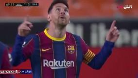 کاشته دیدنی مسی ، گل سوم بارسلونا به والنسیا