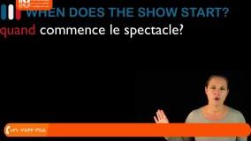 آموزش  زبان فرانسه مبتدی   پاسخ به چه زمان سوالات به زبان فرانسه با QUAND
