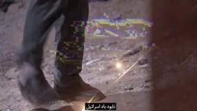 ویدئو کلیپ نابود باد اسرائیل در حمایت از انتفاضه و مردم مظلوم غزه