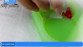 آموزش ساخت صابون فانتزی - آموزش ساخت صابون با طرح