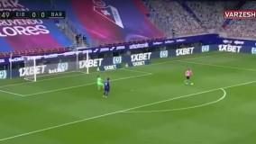 خلاصه بازی ایبار 0 - بارسلونا 1 (سوپرگل گریزمان)