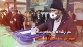 المیادین با لاریجانی ، کاندیدای انتخابات مصاحبه کرد