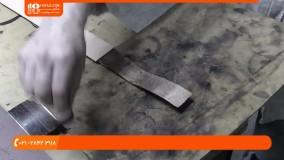 آموزش چرم دوزی - آموزش ساخت کمربند چرم