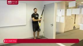 آموزش تی آر ایکس - راهنمای نصب به در اتاق