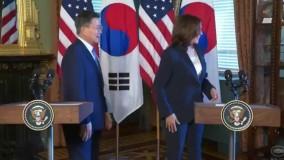 اقدام جنجالی هریس در دیدار با رئیسجمهور کره جنوبی