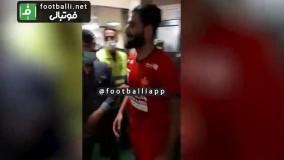 حواشی بازی پرسپولیس در اصفهان