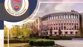 دانشگاه های مورد تایید وزارت علوم ایران در ترکیه