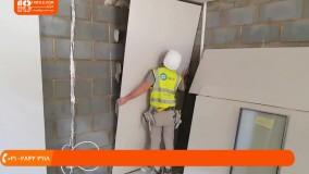 آموزش کناف کاری - نصب پوشش کناف روی دیوار به وسیله ی گچ