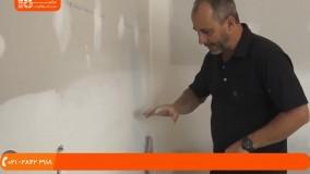 آموزش کناف سقف - سمباده کشی