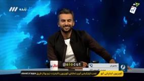 نصیحت های علیرضا منصوریان به مجری فوتبال برتر