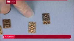 جواهر سازی-  آموزش براق کردن گوشواره و انگشتر