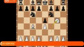 آموزش شطرنج - ده شروع به بازی برتر