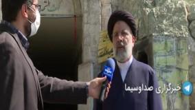 رسانه ملی ، تلویحا پیروزی رئیسی را تایید کرد !