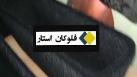 پودر مخمل ایرانی-پلی استر-ترک 09190924535
