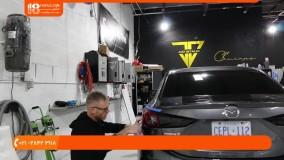 آموزش کاور خودرو - کاورکردن چراغ خودرو(مزدا3)