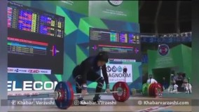 تاریخ سازی دختر وزنه بردار ایران در قهرمانی جهان