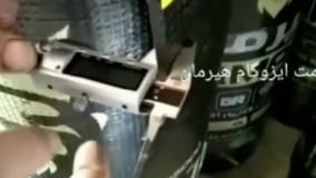بهترین ایزوگام ایران | ایزوگام سوپر صادراتیِ ۵ میلی مترِ شرکت هیرمان