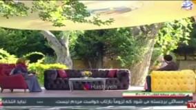 ماجرای جالب ازدواج مجری اهل ترکیه و همسر ایرانی اش