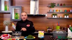 طرز تهیهی آش گوجه سبز و لواشک