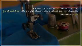 آموزش تعمیر چرخ خیاطی - موتور کلاچ چرخ خیاطی صنعتی