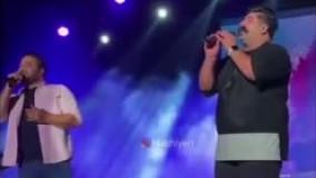 همخوانی بهنام بانی و بابک جهانبخش در کنسرت زنده