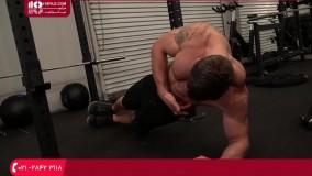آموزش شش تکه کردن شکم - تمرین استاتیک