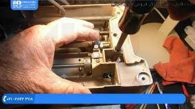 آموزش تعمیر چرخ خیاطی - برداشتن و تعویض قلاب در چرخ خیاطی