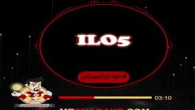 پادکست نرم افزار مدیریتی iLO5
