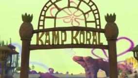 انیمیشن سریالی کمپ کورال: سال های کودکی باب اسفنجی فصل1 قسمت1