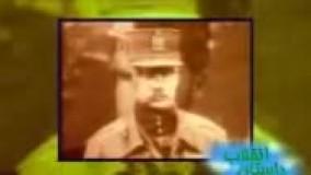دوران پهلوی تاریخ معاصر ایران