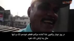 این مرد هندی هر روز به ۶ هزار پرنده غذا میدهد !