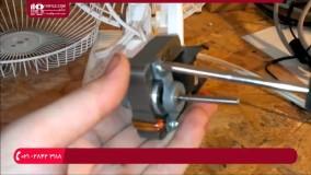 آموزش تعمیر پنکه رومیزی | تعمیر خرابی و آهسته چرخیدن رومیزی تیغه های پنکه