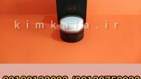 بهترین کرم خاویار/09120750932/قیمت کرم ضد چروک