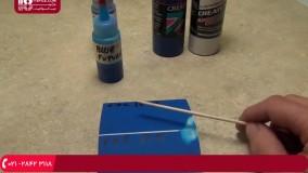 آموزش نقاشی خودرو   آشنایی با مخزن رنگ