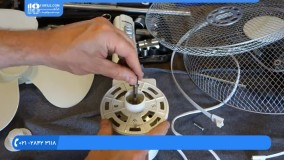 آموزش تعمیر پنکه رومیزی | رفع مشکل پنکه