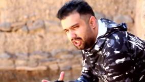 دانلود موزیک ویدیو مسعود گل باشی به نام خدا