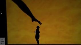 فیلم تئاتر The Transformation (سایه بازی)
