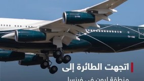 هواپیمای اختصاصی  دیکتاتور لیبی به پرواز درآمد
