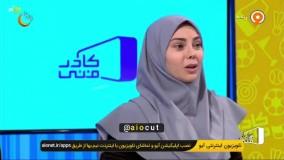 گاف مجری شبکه ورزش روی آنتن زنده
