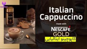 طرز تهیه کاپوچینو ایتالیایی