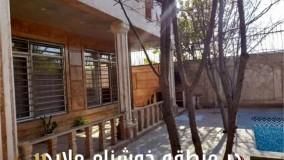 800 متر باغ ویلای لاکچری در خوشنام ملارد