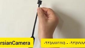 دوربین مخفی کوچک فلتی(ضبط تصویر و شنود صدا)